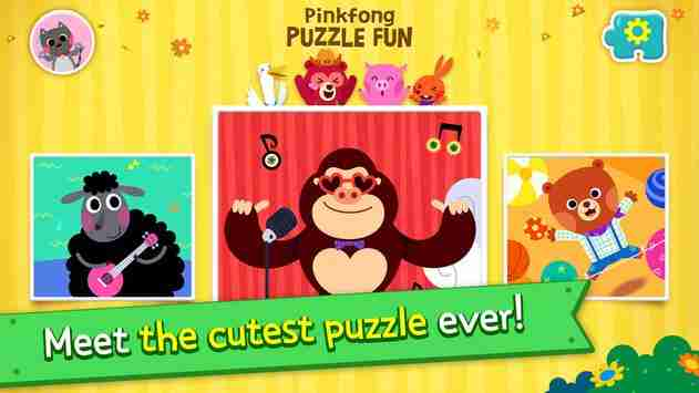 pinkfong-puzzle-startscreen